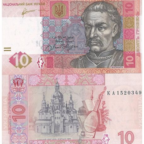 Billets de collection Billets de collection Ukraine Pk N° 119 - 10 Hryvnia Billets d'Ukraine 7,00 €