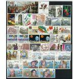 Briefmarke Spanien neues ganzes Jahr 1987