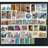 Briefmarke Spanien neues ganzes Jahr 1994