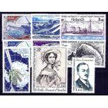Briefmarke TAAF Année ganzes 1981 - neu ohne Scharnier