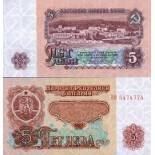 Banknoten Sammlung Bulgarien Pick Nummer 95 - 5 Lev 1974
