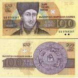 Billet de collection Bulgarie Pk N° 102 - 100 Leva