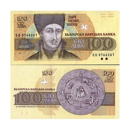 Billet de collection Bulgarie Pk N° 102 - 100 Leva