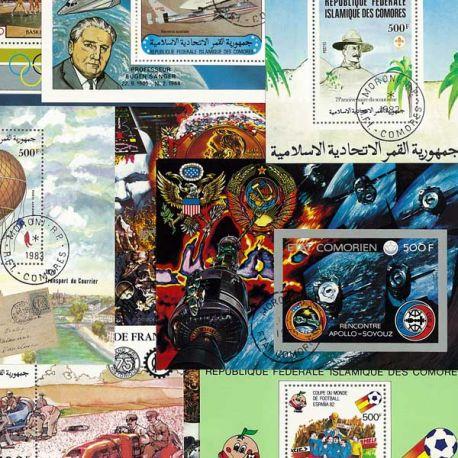 Comores Collection de Blocs-Feuillets oblitérés