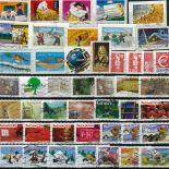 Collection de timbres France oblitérés Autoadhesifs