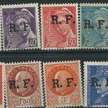 Collection de timbres France oblitérés Liberation