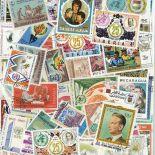 Collection de timbres Onu oblitérés