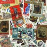 Colección de nuevos sellos la URSS Colección de nuevos sellos