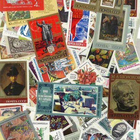 Urss - 200 timbres différents