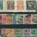 Used stamp collection High Silesia