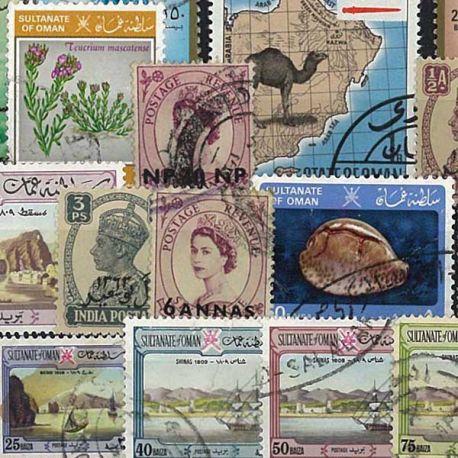 Maskat und Oman - 25 verschiedene Briefmarken