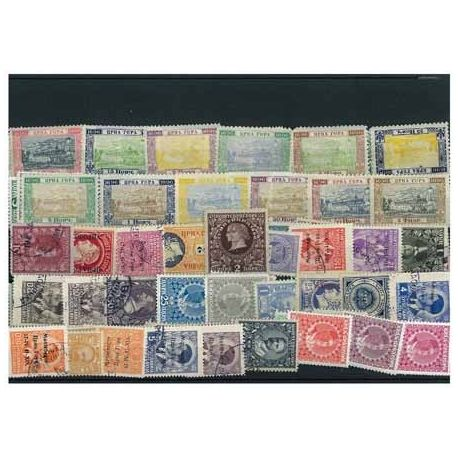 Collection de timbres Montenegro oblitérés