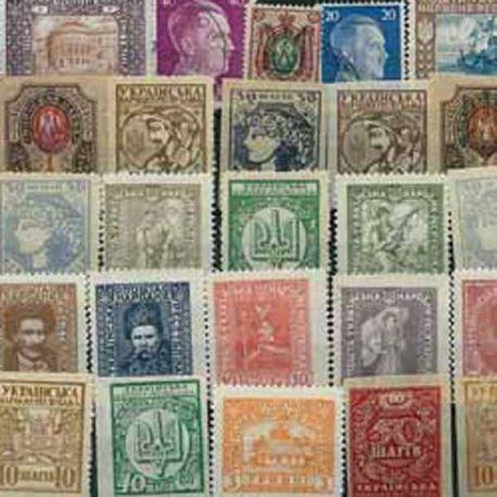 Ukraine - 25 verschiedene Briefmarken