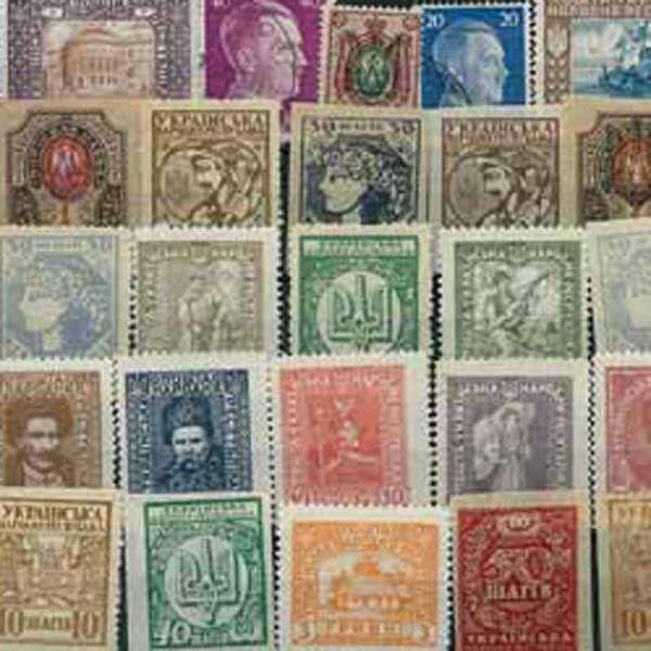 Sellos colecciones Ucrania usados sellos de Europa