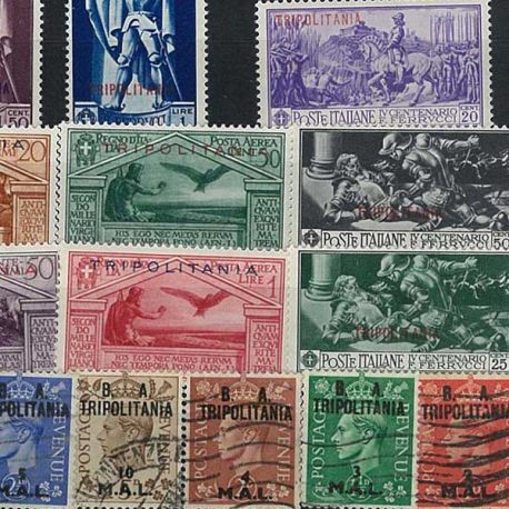Collection de timbres Tripoli oblitérés