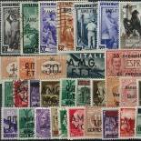 Collection de timbres Trieste oblitérés