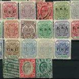 Collection de timbres Transvaal oblitérés