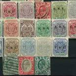 Used stamp collection Transvaal
