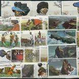 Colección de sellos Transkei usados