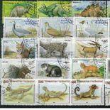 Sammlung gestempelter Briefmarken Tadschikistan