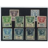 Morvi-Sammlung gestempelter Briefmarken