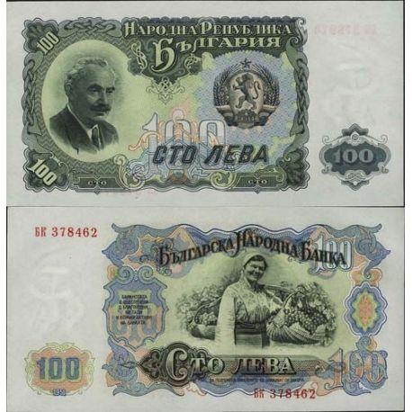 Bulgarie - Pk N° 86 - Billet de 100 Leva