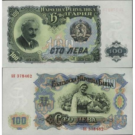 Billet de collection Bulgarie Pk N° 86 - 100 Leva
