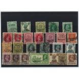 Collezione di francobolli Nabha usati