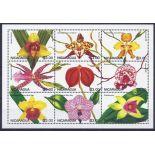 Neue Briefmarken Orchideen Nicaragua Nr. 2066/74