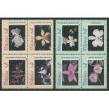 Neue Briefmarken philipinische Orchideen Nr. 2318/2325