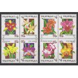 Neue Briefmarken philipinische Orchideen Nr. 2326/2333