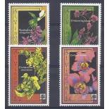 Timbres orchidees St Vincent N° 1230E/H neufs