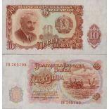 Billets banque Bulgarie Pk N° 83 - 10 Leva