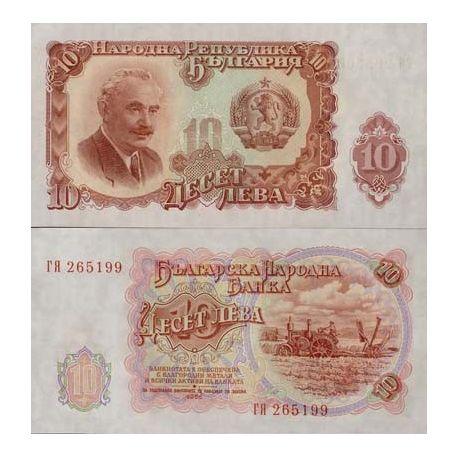 Bulgarie - Pk N° 83 - Billet de 10 Leva