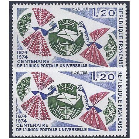 Timbre France Variété N° 1817 Chiffres évidés neuf