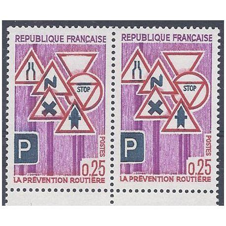 Timbre France Variété N° 1548 - Reentry - Neuf