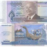 Cambodge - Pk N° 63 - Billet de 1000 Riels