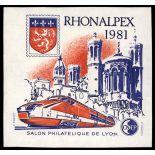 Bloc CNEP N° 2 Rhonalpex - Neuf sans charnière