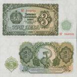 Billet de collection Bulgarie Pk N° 81 - 3 Leva
