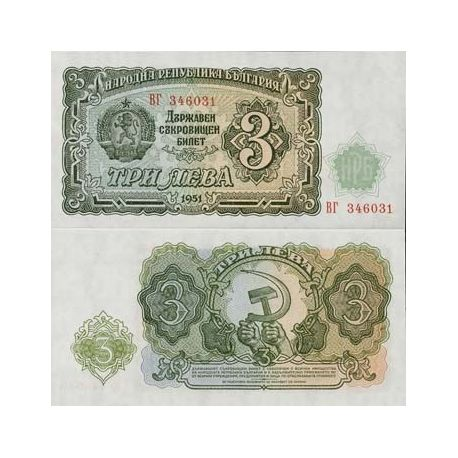 Billet de collection Bulgarie Pk N° 81 - 3 Leva