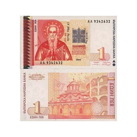 Bulgarien - Pk-Nr. 114-1 Lev banknote