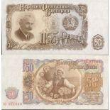 Billet de collection Bulgarie Pk N° 85 - 50 Leva