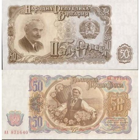Billet de collection Bulgarie Pk N° 85 - 50 Leva