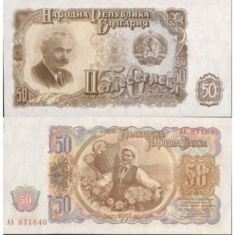 Bulgarie - Pk N° 85 - Billet de 50 Leva