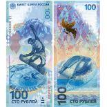 Billet de Banque de collection Sotchi 2014 de 100 roubles