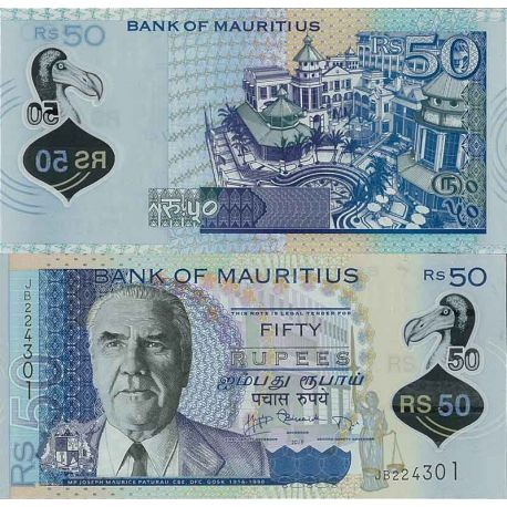Billet de banque collection Maurice - PK N° 999 - 50 Ruppees