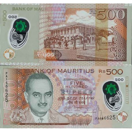 Billet de banque collection Maurice - PK N° 999 - 500 Ruppees