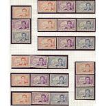 Great series 1939 Rene Caillié 24 values