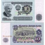 Banconote Bulgaria Pick numero 96 - 10 Lev 1974