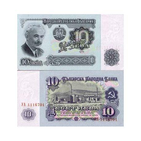 Bulgarie - Pk N° 96 - Billet de 10 Leva